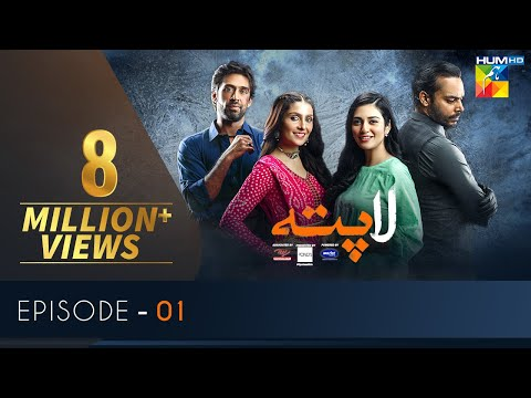 Download Laapata Episode 1   Eng Sub   HUM TV Drama   27 Jul, Presented by PONDS, Master Paints & ITEL Mobile