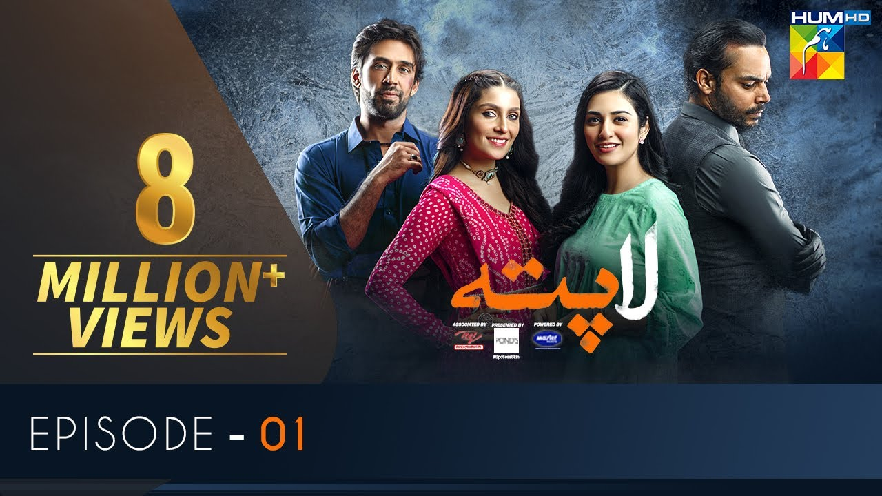 Download Laapata Episode 1 | Eng Sub | HUM TV Drama | 28 Jul, Presented by PONDS, Master Paints & ITEL Mobile