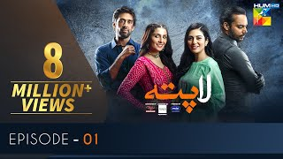 Laapata Episode 1 | Eng Sub | HUM TV Drama | 28 Jul, Presented by PONDS, Master Paints & ITEL Mobile screenshot 5