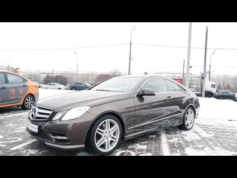 Mercedes W212 с ПРОБЕГОМ покупаем E250 204ЛС