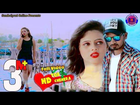 Tor HD CHEHERA Full Video | Jasobanta Sagar & Chandrama | New Sambalpuri Video 2019