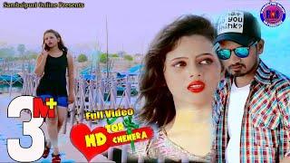 Tor HD CHEHERA Full Video   Jasobanta Sagar & Chandrama   New Sambalpuri Video 2019