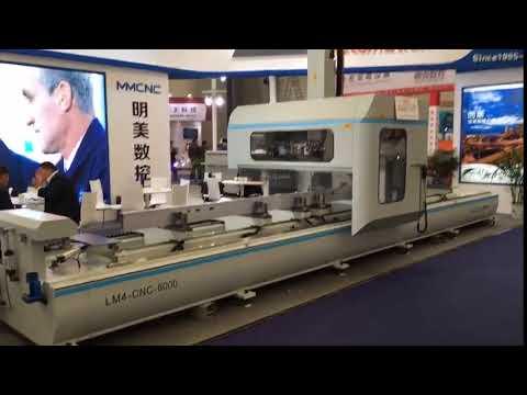 20171108 Shanghai aluminium industry fair-LM4-6000