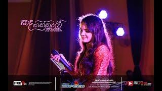 Speed Unplugged Shashika Nisansala Sanda Eliya Mamainam