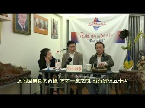 """郭信差之""""閒話家常""""(93)"""