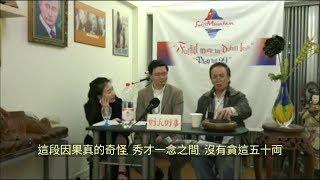 Download lagu 郭信差之 閒話家常 MP3