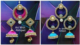 New Latest Silk Thread Bridal SET Designs |MAANG TIKKA EARRING MAKING AT HOME|
