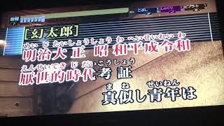 【ヒプノシスマイクカラオケ】ヒプノシスマイク Alternative Rap Battle【韻踏んでみた】