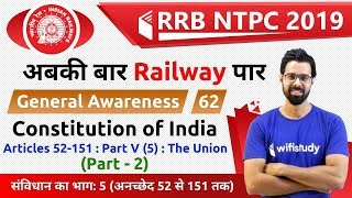 9:00 AM - RRB NTPC 2019 | GA by Bhunesh Sir | Constitution of India | The Union Part V (5) (Part-2)