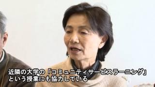 Tokyoシニア情報サイト「わたしの時間」(第29回)