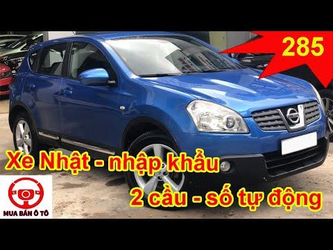 Xe ô tô cũ nhập khẩu giá rẻ Nissan qashqai 2007 đăng kí 2009 2 cầu số tự động   Mua bán ô tô cũ