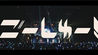 CY8ER - ごーしゅー!(Official Live Video) [2019.6.23 Tokyo Dome City Hall]