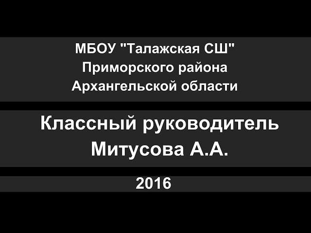 Изображение предпросмотра прочтения – ЕленаПикалёва читает произведение «Мартышка и очки» И.А.Крылова