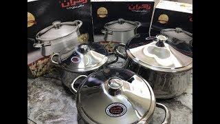 مشترياتي من حلل زهران الاستانلس ستيل بلاسعار