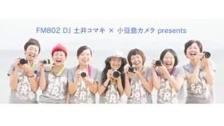 想う壺ツアー in 小豆島(2016.6.26) 予告