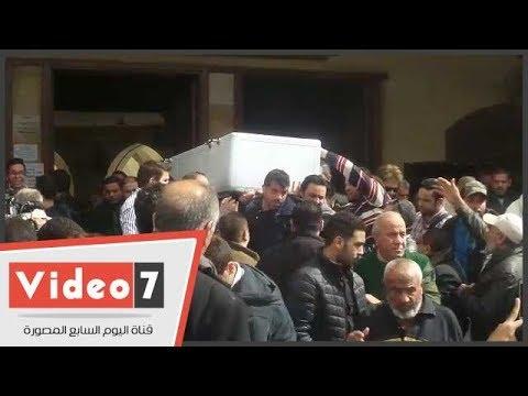 اليوم السابع :تشييع جثمان الراحل محمد متولى من مسجد السيدة نفيسة بحضور نجوم الفن
