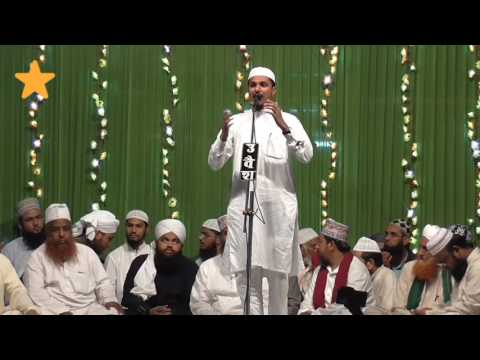 Tu Kuja man Kuja... Sharif Raza Pali