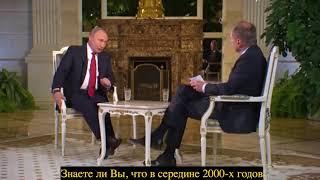 Как Путин обманул австрийского журналиста. Несколько примеров
