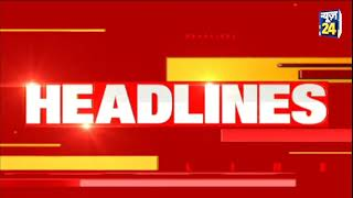 11 AM News Headlines | Hindi News | Latest News | Top News | Today's News | News24