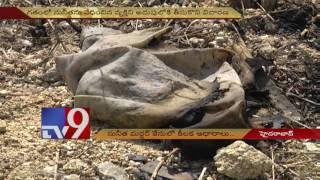 Sunita Murder case - Police gathers key evidence - TV9