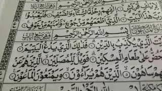 Qiroah lagu  bayati &  nahawan