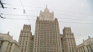 Стали известны подробности разговора с американским послом, которого вызвали на Смоленскую площадь.