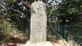 江~姫たちの戦国 Gō: Hime-tachi no Sengoku History drama of Japan ...