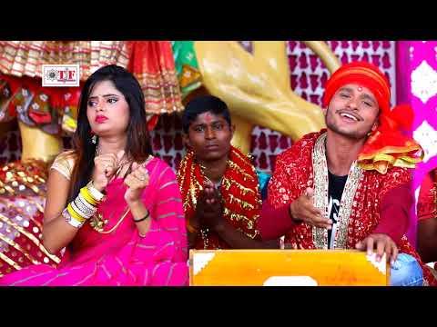 Ashish Madhoshi का नया  देवी गीत (2018) - Jhulua Jhuladi Bhairo Bhaiya - Navratri Special Song 2018