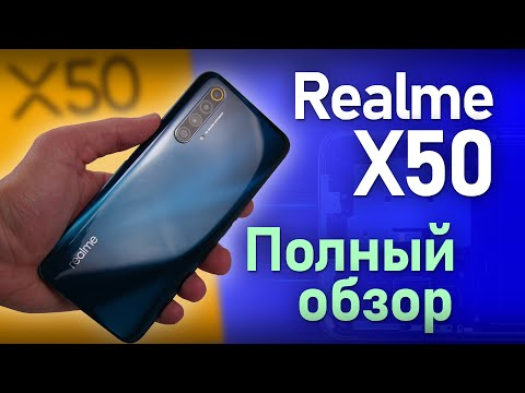 Полный обзор Realme X50 - Главный конкурент Redmi K30