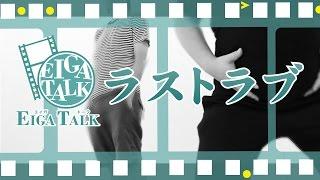 あとがき> 田村正和をかっこいいするための映画です。いえ、プロモーシ...