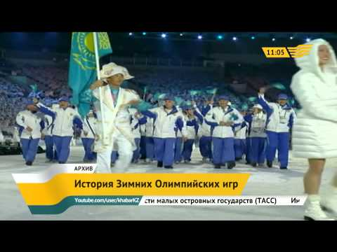 История зимних Олимпийских игр, спорт,