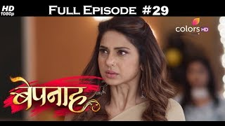 Bepannah - 26th April 2018 - बेपनाह - Full Episode