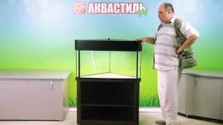 Угловой аквариумный комплекс(Угловой аквариумный комплекс http://www.akvastil.com/news/new/uglovoi-akvariumnyi-kompleks-170 Угловые аквариумные комплексы - это идеал..., 2014-06-23T09:19:15.000Z)