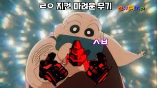 [픽셀건] 돌대가리 원…