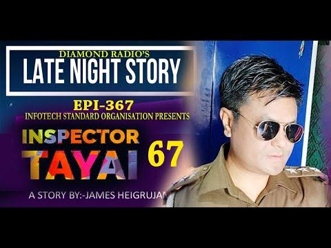 INSPECTOR TAYAI 67   || 15th JANUARY 2021 // DIAMOND RADIO LIVE STREAMING