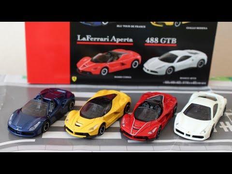 このセットは満足度高いねフェラーリセット トミカギフト #トミカ #TOMICA #Ferrari