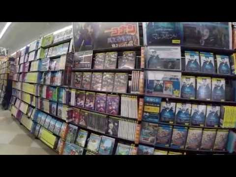 Japanese Stores: DVD/CD/Books/ Games Store