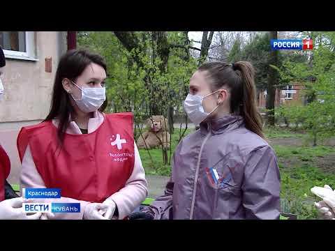 Вести. Россия 1 от 06.04.2020 эфир 09:00