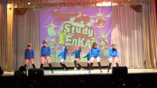 Денсхолл (Dancehall )в Челябинске. Школа танцев Study-on, Челябинск, 2015 Скачать в HD Скачать в HD