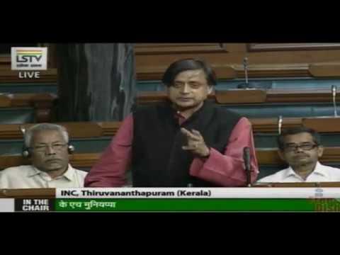 SHASHI THAROOR'S SPEECH ON THE TAXATION LAWS (AMENDMENT) BILL, 2017