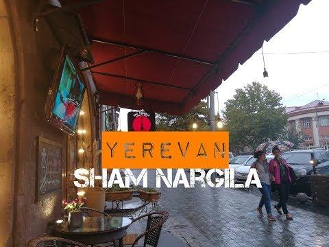 СКОЛЬКО СТОИТ ПОКУРИТЬ КАЛЬЯН В АРМЕНИИ ереван Sham Nargila