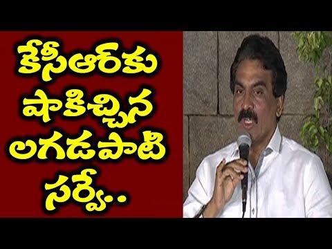 LIVE : Lagadapati Political Survey On Telangana Elections 2018 | TV5 News