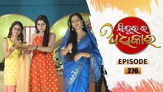 Sindurara Adhikara | Full Ep 276 | 14th Apr 2021 | Odia Serial – TarangTV