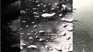 Play Like The Rain