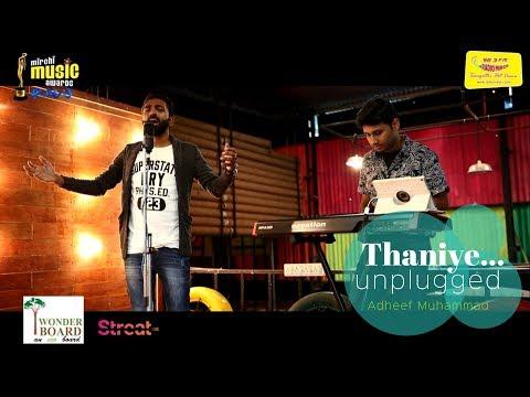 Mirchi Music Awards Raw  Adheef  Thaniye Mizhikal