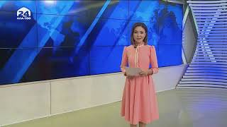 Новости Кыргызстана / 09:00 / 01.09.2020 / Ала-Тоо24