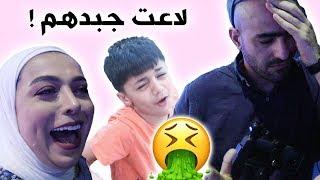 فلوق لاعت جبد عادل وعدنان - عائلة عدنان