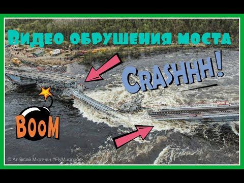 Железнодорожный мост обрушился в Мурманской области