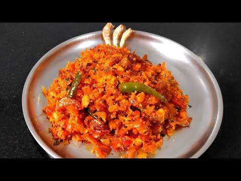 Dry prawns recipe | Dry prawns recipe goan style | Prawns kismur recipe