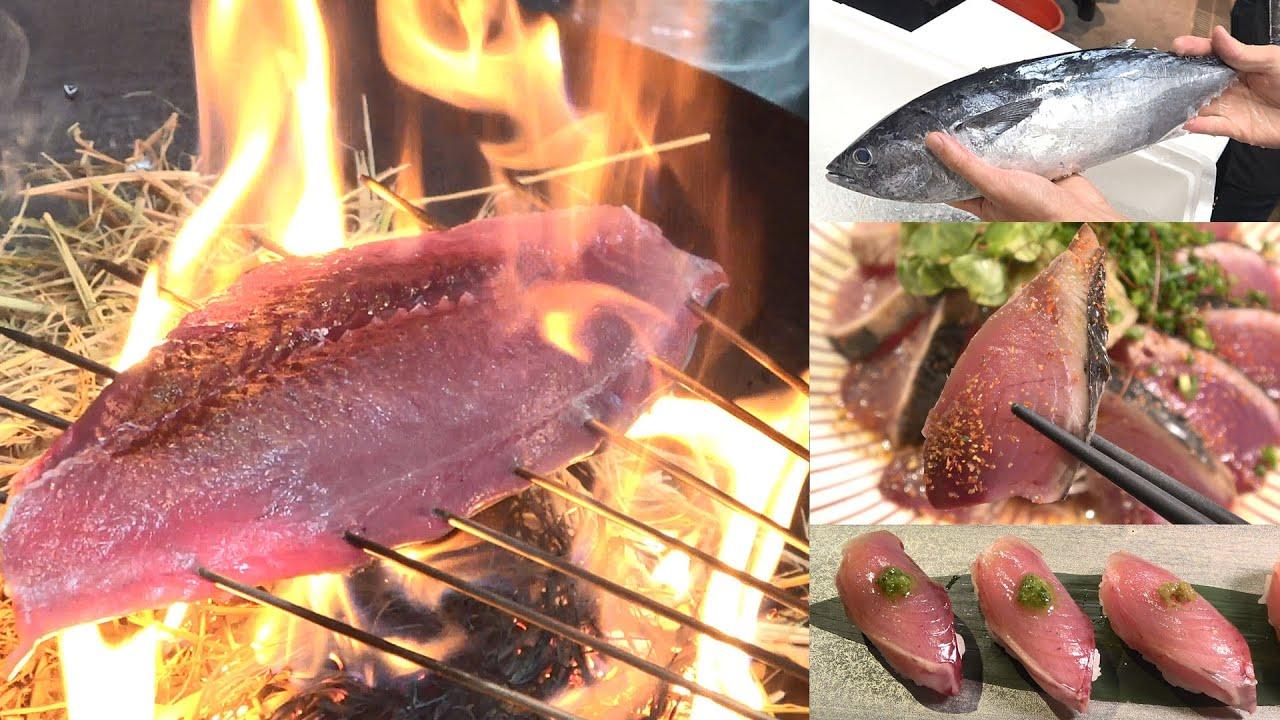 Japanese Tranditional Food - Seared Bonito and Sushi